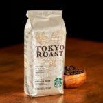 TOKYO ローストのコーヒー豆を3月20日(水)より全国のスターバックスで発売